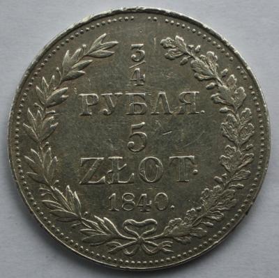 Монеты 1 007.jpg