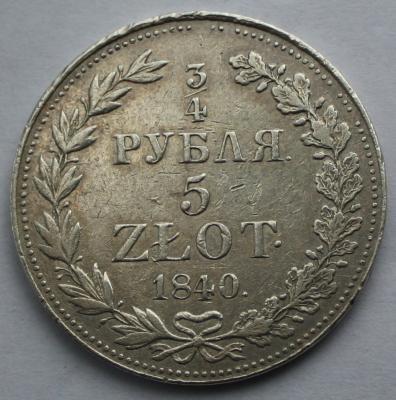 Монеты 1 010.jpg