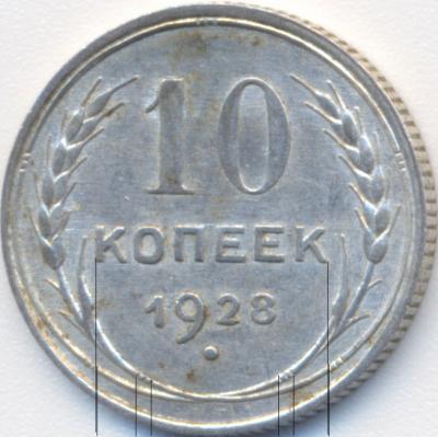 10k_1928.jpg