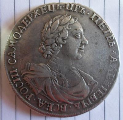 рубль 1719 1.JPG