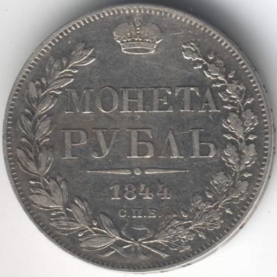 1844_3.jpg