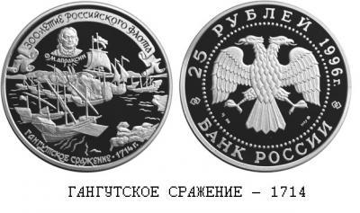 9 августа - День воинской славы России.jpg