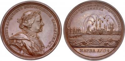 9 августа 1704 года русские войска взяли Нарву.jpg