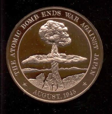 9 августа 1945 августа Атомная бомбардировка Нагасаки.jpg