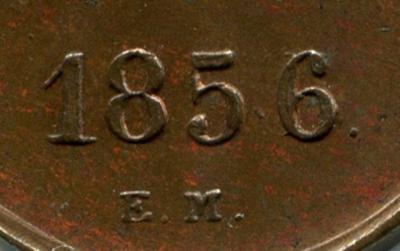 1 kop 1856-x EM mm.jpg