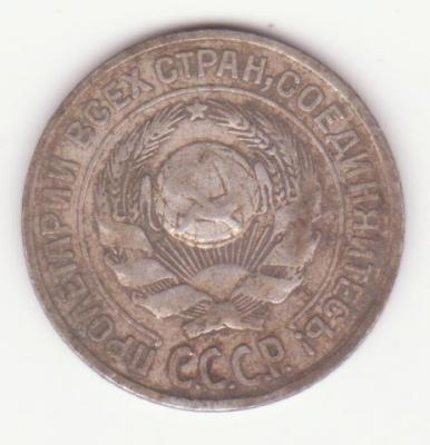 10к.1927г.А.jpeg