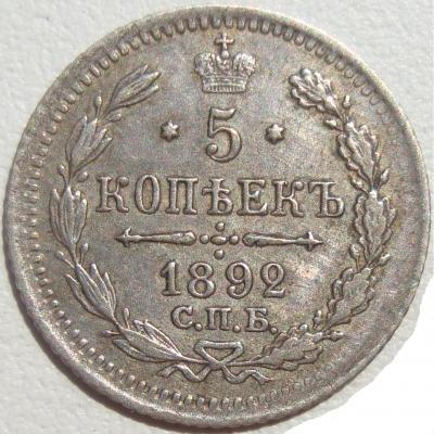 1832(11).jpg