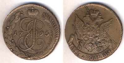 1795 АМ - -.jpg
