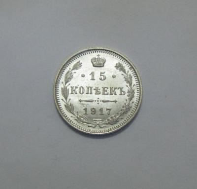 15k1917s1.JPG