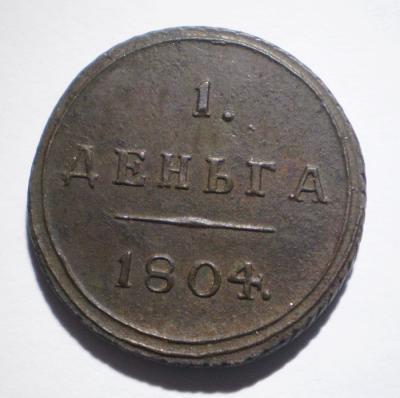 1804-1.jpg