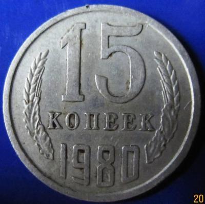 15-80.jpg