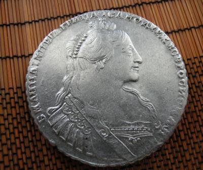 рубль 1734 2.jpg