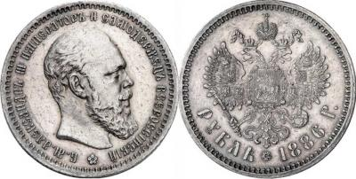 1-1886-small-head.jpg