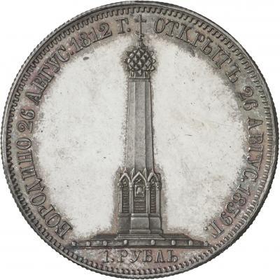 post-19188-13146367567_thumb.jpg