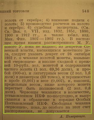 post-19623-131489728701_thumb.jpg