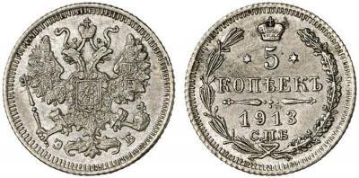 5- 1913.jpg