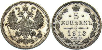 5-1913EB.jpg