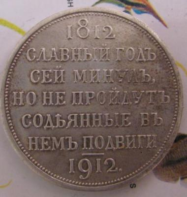 1r1912s2.JPG