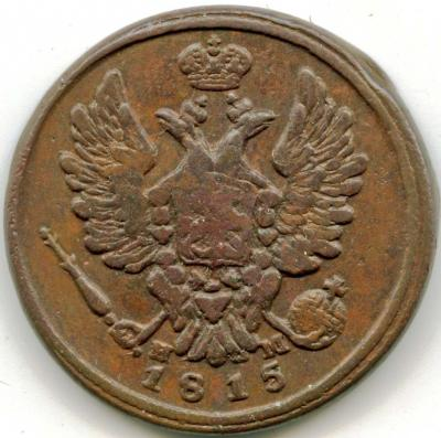 1815-12 ЕМ.jpg