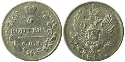 5kop1815.jpg