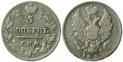 5kop1815-2.jpg