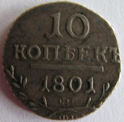 10коп. 1801 6.JPG
