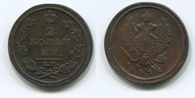1812 год.jpg