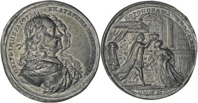 коронация 1724г.jpg