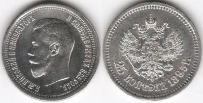 25k1895.JPG