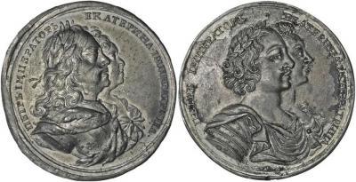 Копия коронация 1724г.jpg
