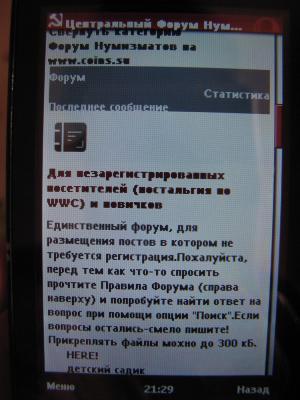 post-4595-13162560947_thumb.jpg
