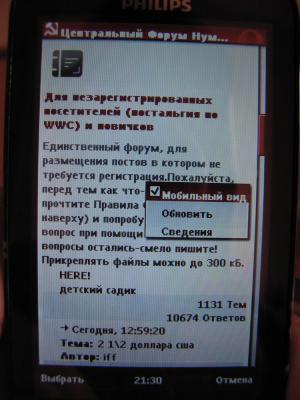 post-4595-131625618668_thumb.jpg