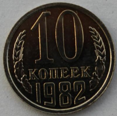 10к82р.JPG
