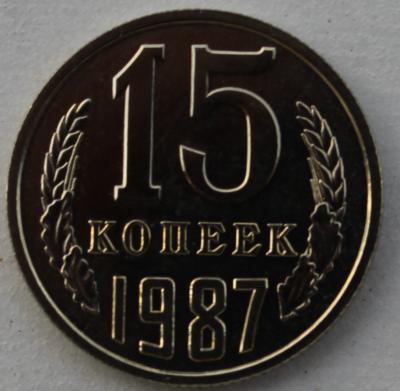 15к87р.JPG