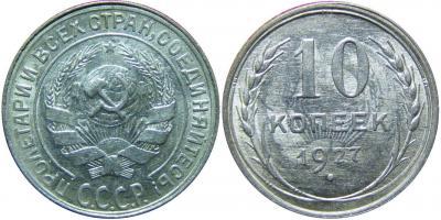 10-1927 RRR.jpg