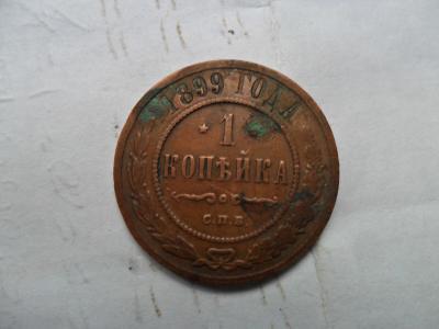 post-19343-131661336308_thumb.jpg