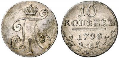 10-1798.jpg