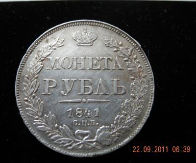 1841.jpg