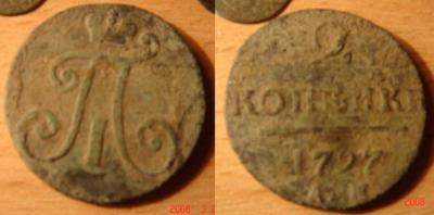 2 kop 1797 AM uzkij venzel I.jpg