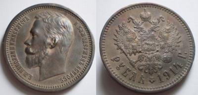 1r 1914.jpg