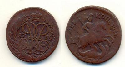 2 копейки 1759 (надпись вверху).jpg