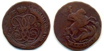 2 копейки 1758 надпись снизу (гуртовая).jpg