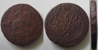 1759 Верхняя бандероль, надпись..JPG