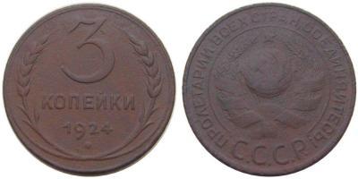 3kop1924-1.jpg