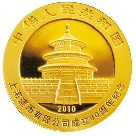 Золотая монета1.jpg