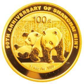 Золотая монета2.jpg