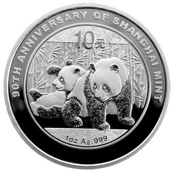Серебрянная монета2.jpg