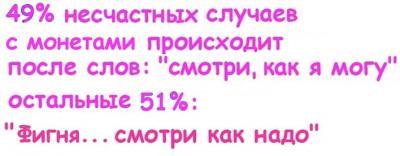 post-3958-131709795628_thumb.jpg