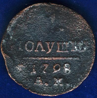 Polyschka 1798amr.jpg
