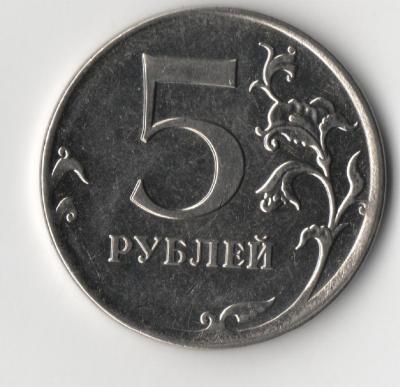 5р..JPG